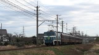 秩父鉄道 ELパレオdeイタリアンランチ~SALVAGE~ 2018/12/08