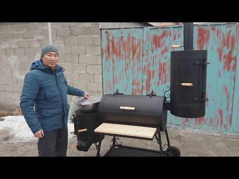 Смокер Мангал Коптильня Smoker Аспаз 2 6в1 HD