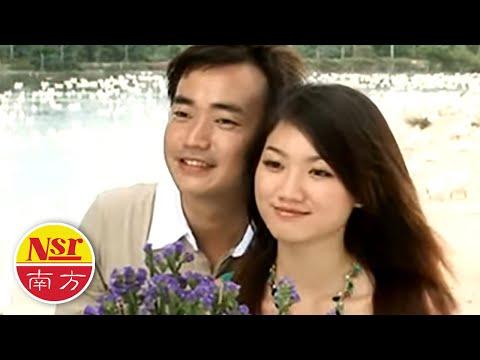 谢国文Stephen Seah – 清音魅力雅集2【勿忘我】