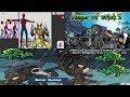 Stickman Games | Top 3 Games with Stickman: Stick War Legacy, Stickman Backflip 3 & Anger Of Stick 5