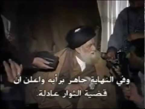 Sayyid Al Khoei's(r.a) statement on the shia uprising in 1991 against the tyrant Saddam Hussein