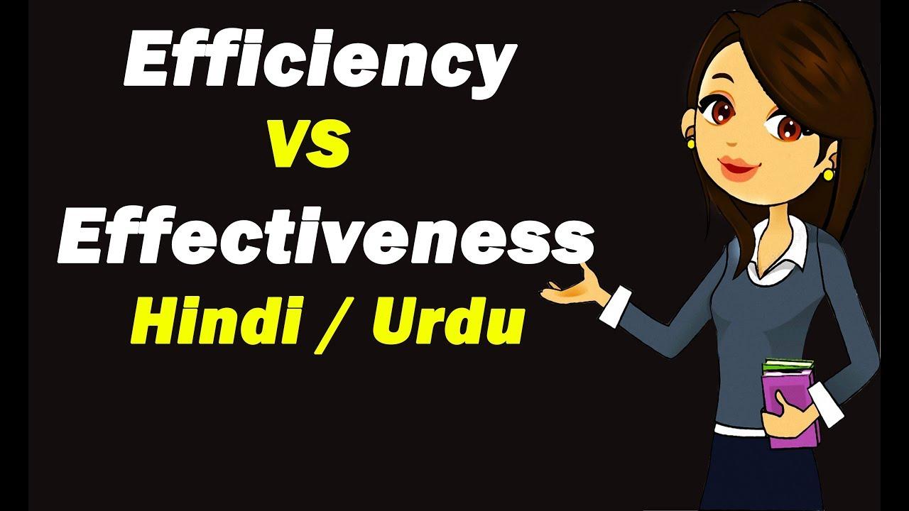 Download What is Efficiency & Effectiveness ? Hindi / Urdu