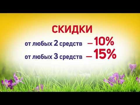 Акции в аптеках ФАРЭКОНОМ на солнцезащитные и репелентные средства!!!