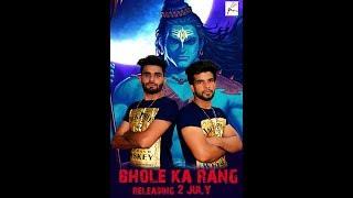NEW BHOLE SONG 2018 || BHOLE KA RANG|| ROBIN & MANISH