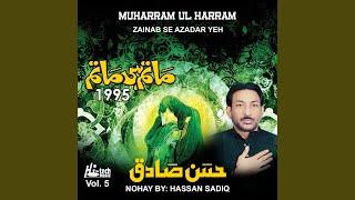 Video Qurbaniyan Vaikh Le download MP3, 3GP, MP4, WEBM, AVI, FLV November 2017