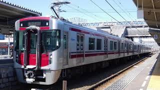 走行音 / 西鉄9000形 9105F 東芝Hybrid-SiC-VVVF 三国が丘→小郡