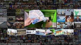 В Банке Финляндии рассказали, как будут отучать граждан брать кредиты