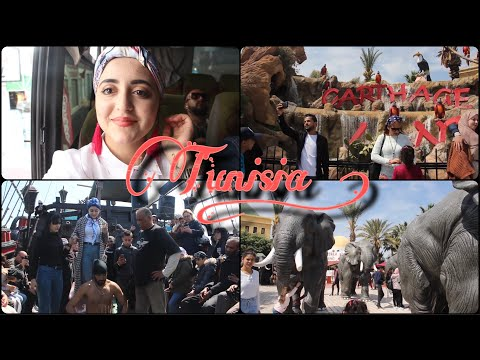 Come and visit Tunisia with me ! 🇹🇳تونس الخضرا