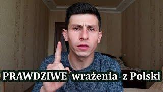 Polska. PRAWDZIWE wrażenia z Polski po roku życia ukraińskiego robotnika!