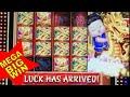 ★SUPER BIG WIN★ FU NAN FU NU Slot Machine Bonus ★HUGE★ Win ! 5 Dragons Gold Bonus Won