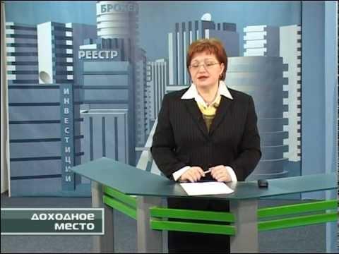 Ипотека в новостройках - купить квартиру в новостройке в
