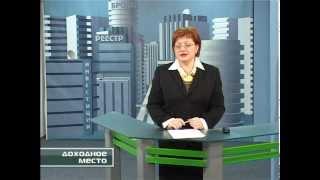 видео подобрать квартиру в москве