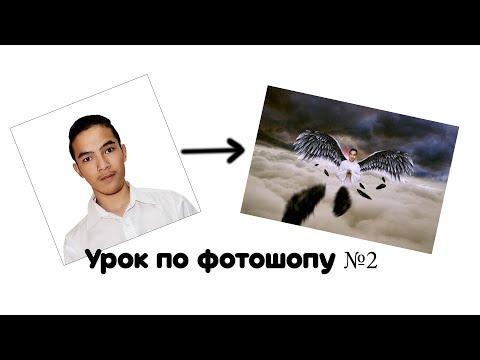 Фотошоп для начинающих№2/Photoshop For Beginner#2 (by Tomarov)