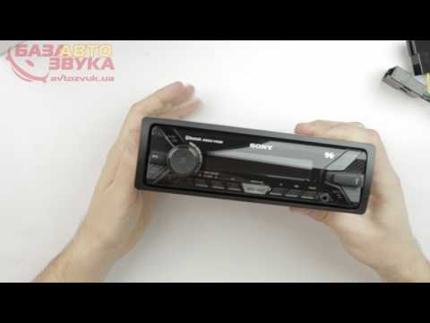 Автомагнитола Sony DSX-A400BT