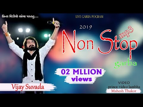 Vijay Suvada Non Stop garba M.p.3