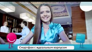Компьютер центр Кей Рекламный ролик Кафе Key Commercial 1080p