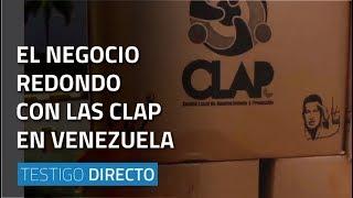El negocio redondo con las CLAP en Venezuela - Testigo Directo HD