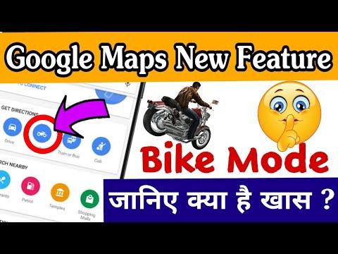 Google Maps New Update | Google Launch Two-wheeler feature || Techno Jeetu