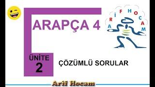 ARAPÇA 4 - UNITE 2 - ÇOZUMLU SORULAR