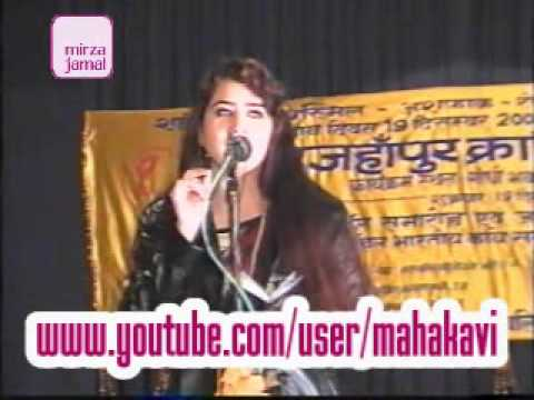Ana Dehlavi - Shahjahanpur 2003 - Geet 03 - Chal akele mein chalein