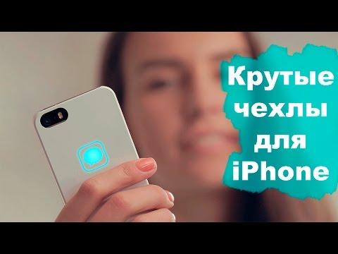 удобный поиск что крутого в айфоне 7 дач Ленинградской области
