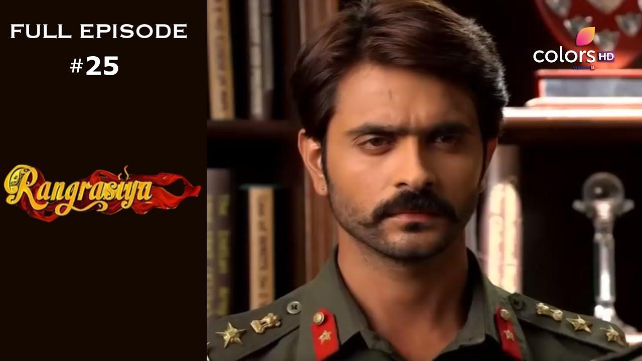 Download Rangrasiya   Season 1   Full Episode 25