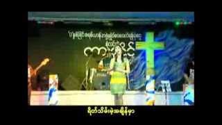 myanmar gospel song by flurance yune