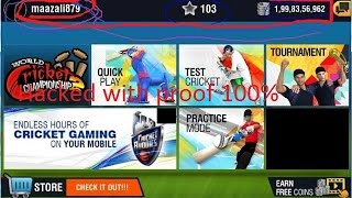 How to hack WCC World Cricket Championship 2 without root Urdu hindi