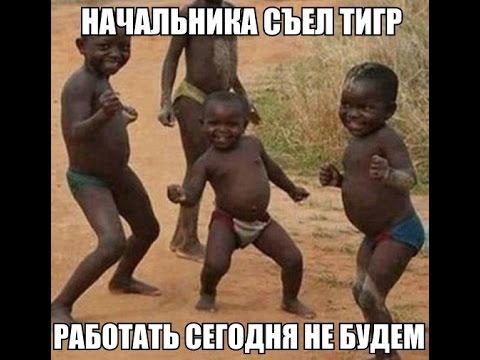 ХАНДА ХАНДА 2016  ПРИКОЛИ ТОЧИКИ 2017 ТАДЖИКСКИЕ ПРИКОЛЫ 2017