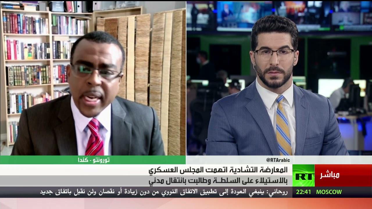 المعارضة التشادية ترفض الاعتراف بالمجلس العسكري الانتقالي - تعليق جمال علي صالح  - نشر قبل 20 دقيقة