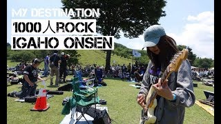 my destination vlog - Gumma [1000人ROCK ] [伊賀保温泉] ×IGAHO ONSEN...