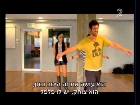 Emilia Attias En Bailando Por Un Sueño ISRAEL (1/3)