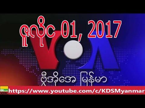 VOA Burmese TV News, July 01, 2017