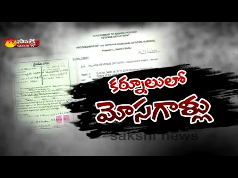 Fake Appointments in Govt Jobs in Kurnool - Sakshi Exclusive