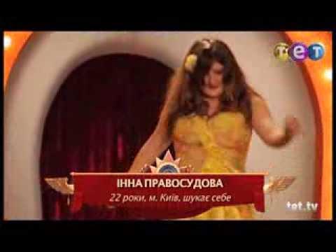 Инна Правосудова - Реальная жизнь - Вера Брежнева