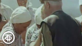 Варькина земля. Серия 2 (1969)