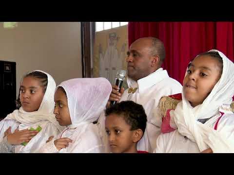 L/M Yilma Hailu ሊቀ መዘምራን ይልማ ኃይሉ ልብን የሚመስጥ የንስሐ መዝሙር Ethiopian Orthodox Tewahedo Church Mezmur