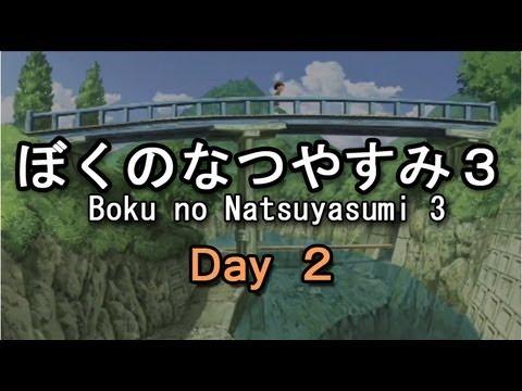 Takarasagashi_no_natsuyasumi