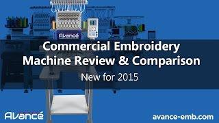 Commercial Embroidery Machine Comparison 2015: Comparing the Top 5 Commercial Embroidery Machines