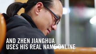 I'm prepared for jail: Zhen Jianghua
