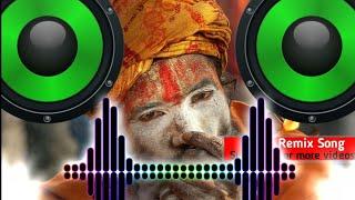 Aadhi Aadhi Raat Maine khiche Hai Dum || Full Vibration Mix || Full Bass Boosted Song Dj remix ||
