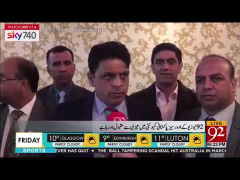 92 News UK  is becoming increasingly popular in Overseas Pakistanis community -2 Nov 2018-92NewsHDUK