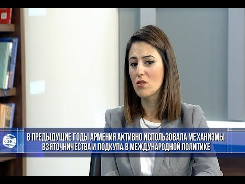 Дешевый коньяк и продажные политики. Кто помогает Армении в Европе?