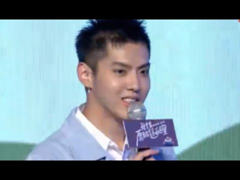 HD 160702 [Eng Sub] Kris Wu in Never Gone press conference (full cut)