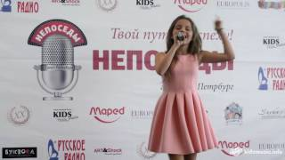 Алиса Кожикина — Стала сильнее (04.09.2016)