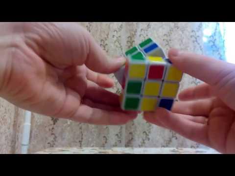 кубик рубика , без формул!!!ни куда не пишем и не заучиваем, всё своими словами!