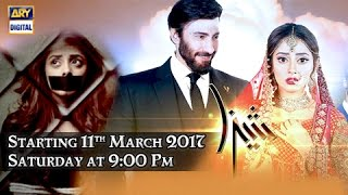 ' Shiza ' Starting from 11th March 2017, Saturday at 9:00 Pm on ARY Digital