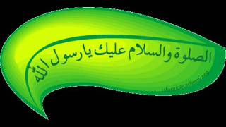 TARANA OF ATI (ANJUMAN TALABA ISLAM) atipak.org. M SHAHEER HAIDER MALIK SIALVI CHISHTI