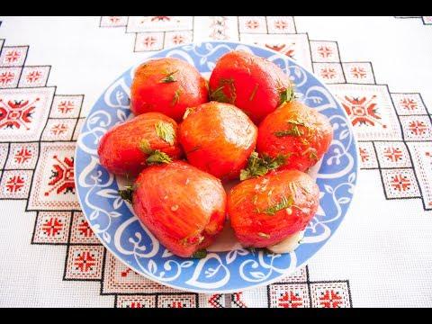 Квашені помідори без шкірки❤Квашеные помидоры без кожицы