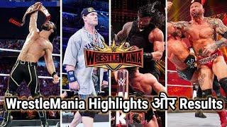 WWE Wrestlemania 35 Results & Highlights in Hindi. All Matches. John Cena Returns. Roman Reigns.